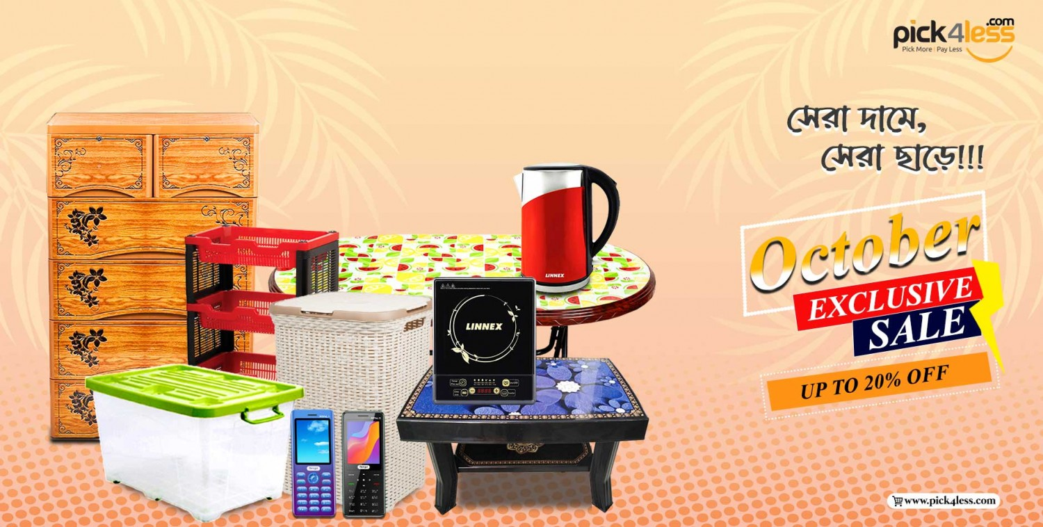 Pick4Less: Online Shopping in Bangladesh | Trusted Online Shop promo